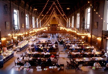 Commons dinning hall